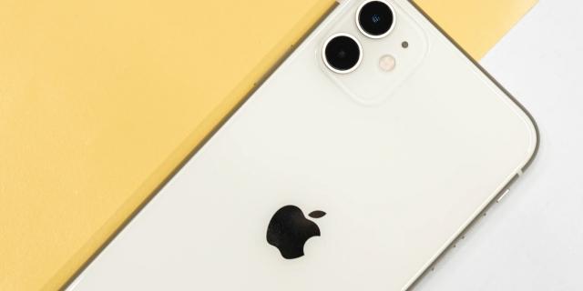 Geekweb - Co wiadomo o nadchodzącym iPhone'ie 13?